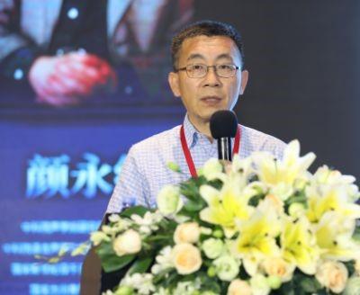 中科院语言声学与内容理解重点实验室主任、中科信利技术CEO颜永红发言