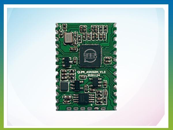 QLIFE-ASR06BM 离线语音识别控制模组