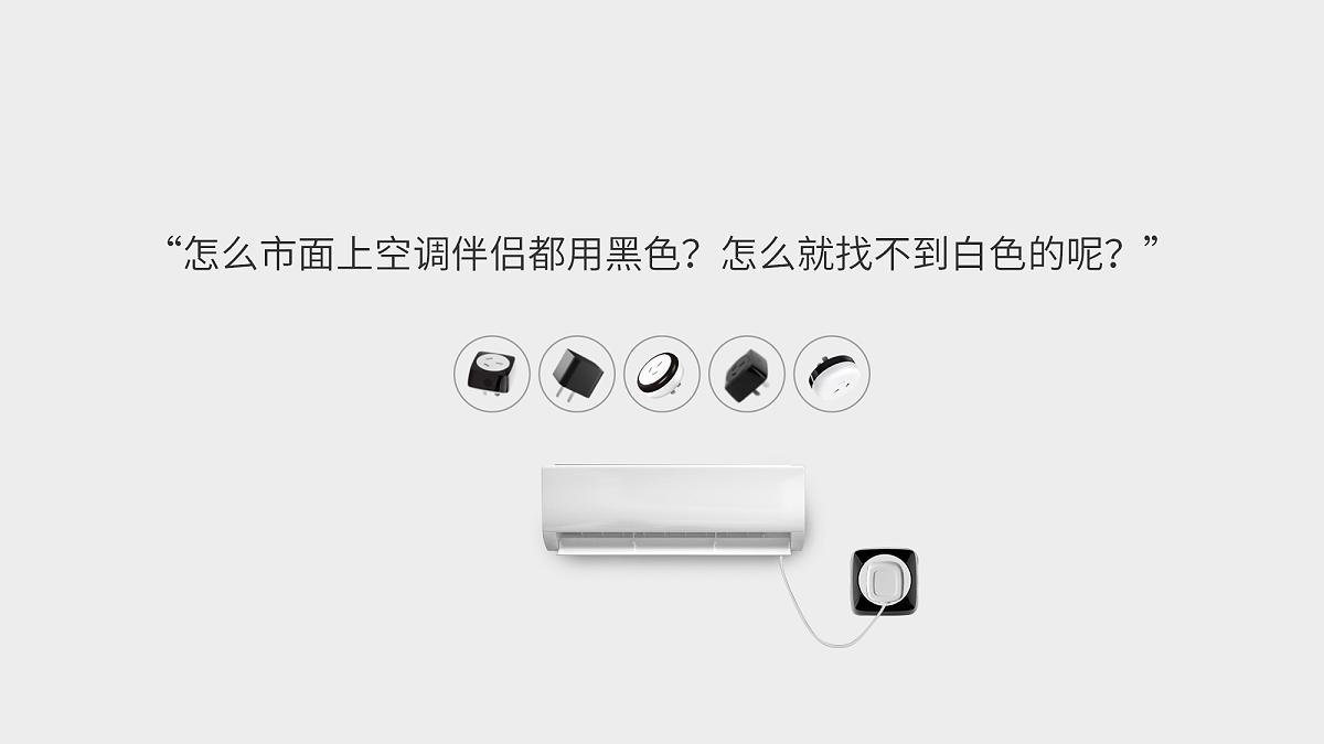 T10/T16调温精灵空调伴侣图片3