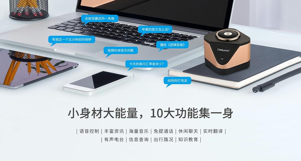 8356-BTX-1920宽-中文_02