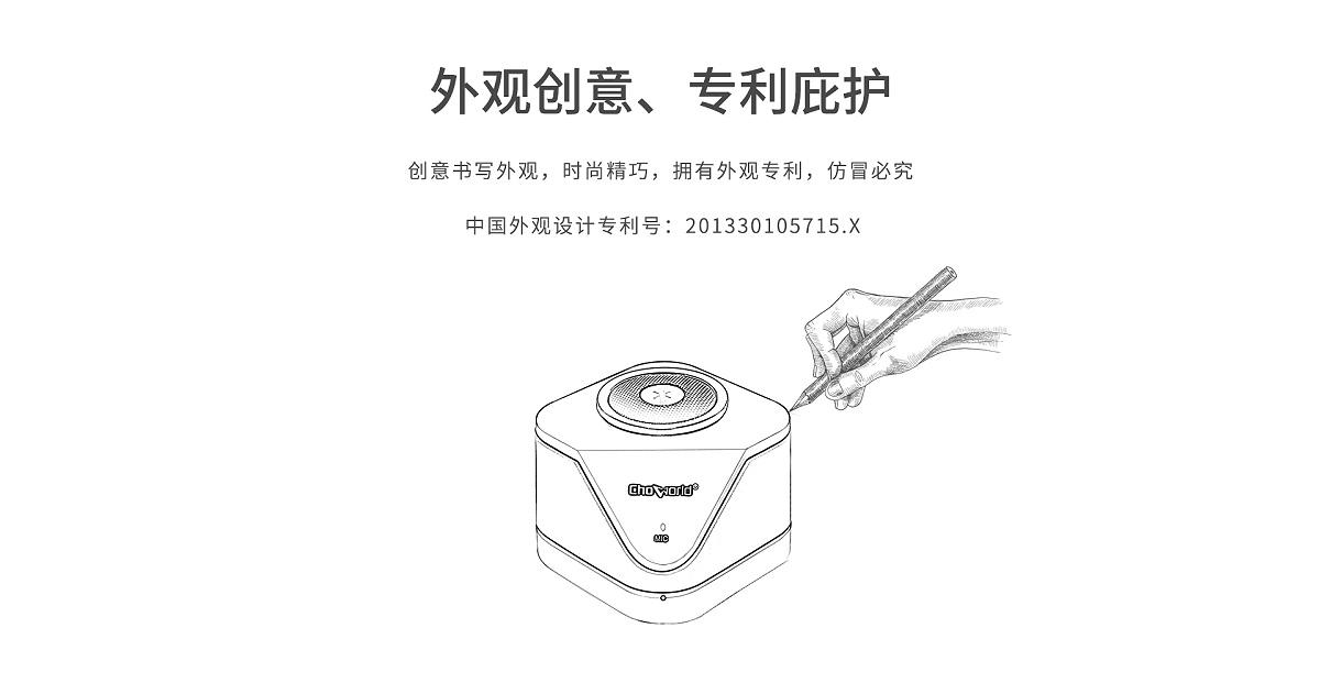 8356-BTX-1920宽-中文_06