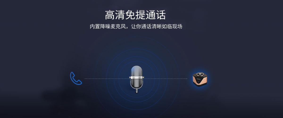 8356-BTX-1920宽-中文_04