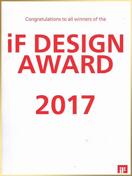 轻生活证书:2017年获得德国IF产品设计奖
