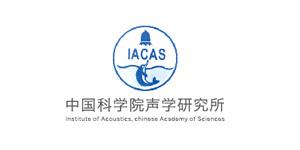 轻生活合作伙伴:中国科学院声学研究所