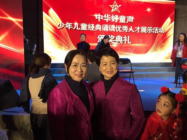 轻生活中国好童声颁奖现场