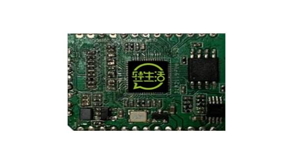 语音控制系统(一)