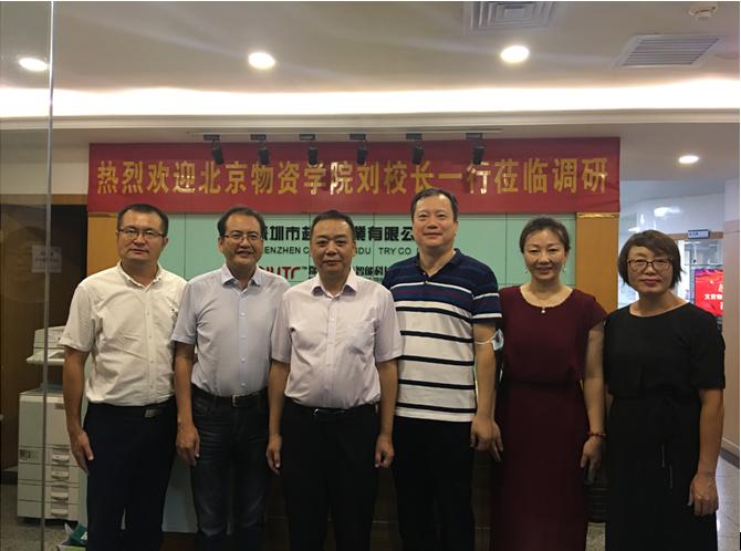 刘军校长(左三)一行到优秀校友企业轻生活科技调研
