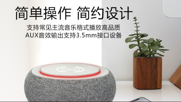 智能语音芯片让音箱变智能音箱解决方案_轻生活科技