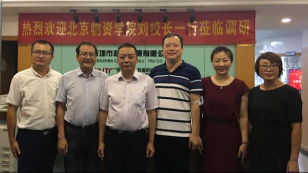 北京物资学院聘请轻生活科技总设计师陈芒 担任本科教学校外导师