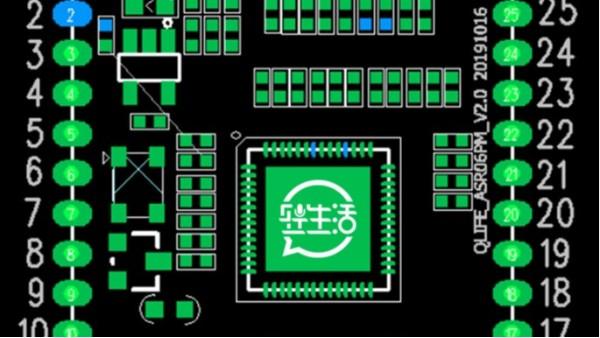 语音模块各部分功能操作协调性强