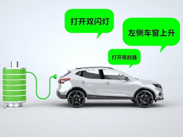 电动代步车配件厂商为何突然追捧离线语音控制技术?